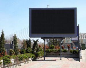 led scherm buiten